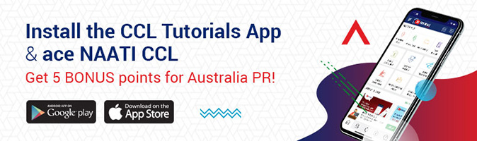 CCL Tutorials Mobile Application